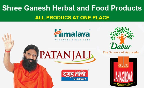 Shree Ganesh Herbal and Food Products